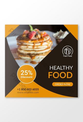 diseño de plantilla de redes sociales de hamburguesas de comida rápida Modelo AI