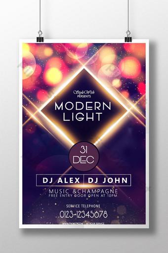 Affiche de flyer de musique Dj Party Modèle PSD