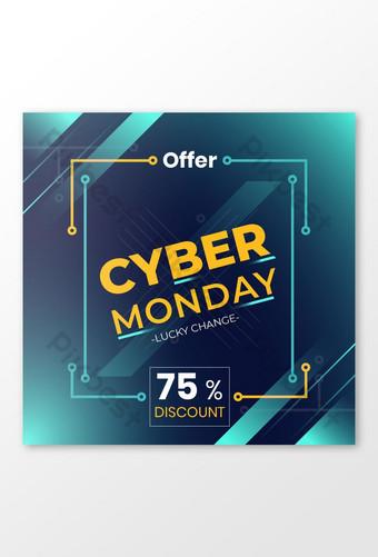 Cyber Monday sale banner vector banner publicitario con descuentos y concepto de ventas Modelo AI