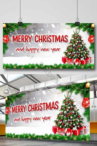 selamat natal template spanduk horisontal latar belakang tahun baru yang meriah Templat PSD