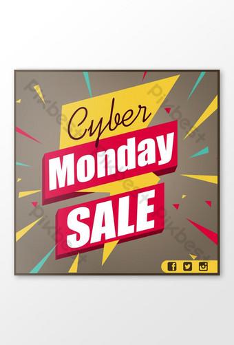 banner de venta de cyber monday amarillo rojo psd Modelo PSD
