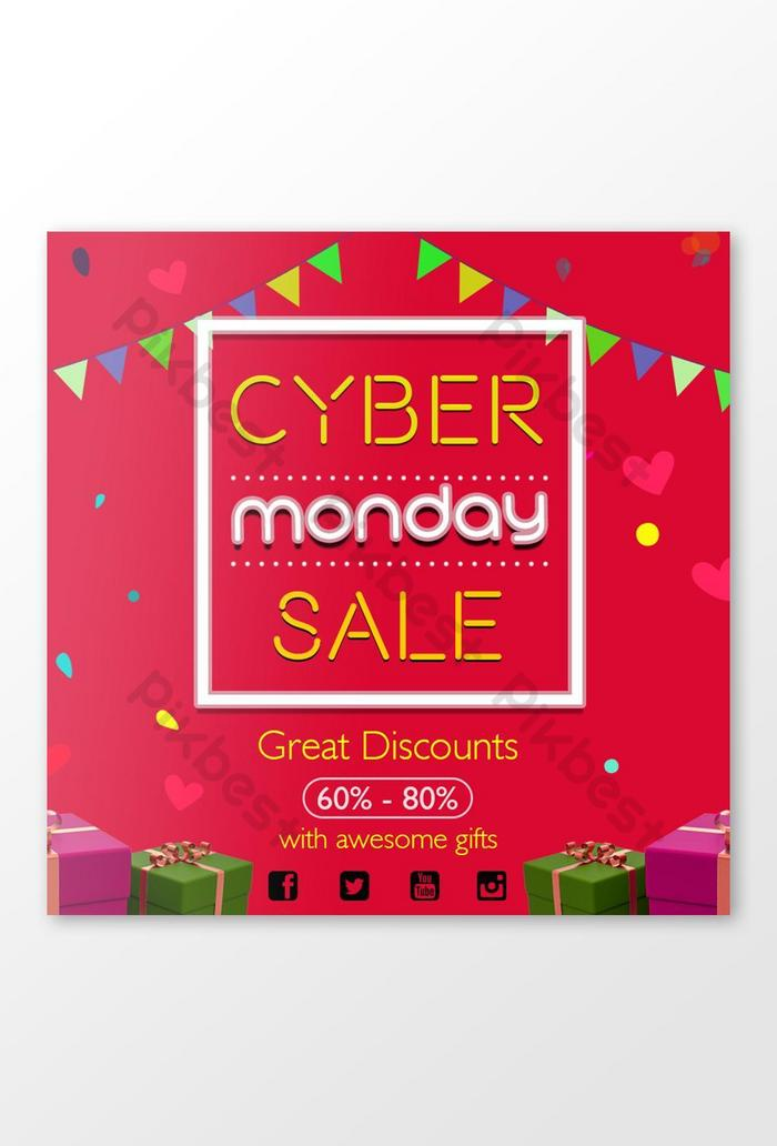 Шаблон баннера psd подарочные коробки red celebration cyber monday