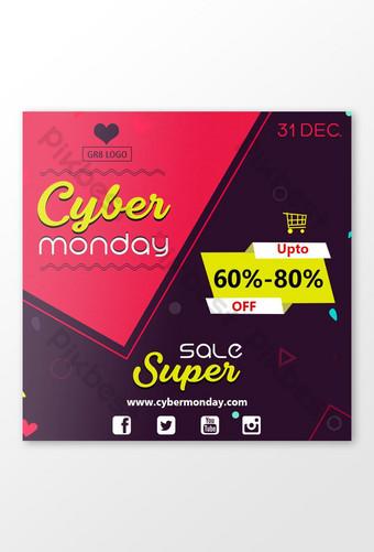 olas super venta rojo púrpura cyber monday plantilla psd Modelo PSD