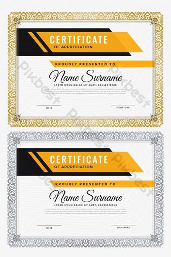 شهادة جائزة دبلوم قالب اللون الأصفر قالب AI