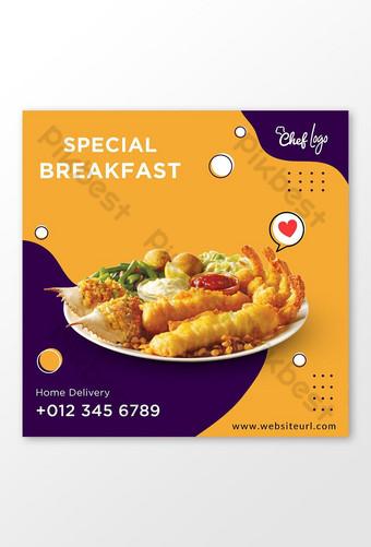 Modello di post instagram social media alimentare per ristorante Sagoma PSD