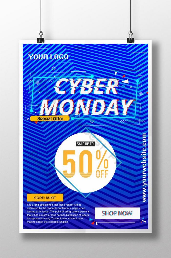 Шаблон распродажи cyber monday