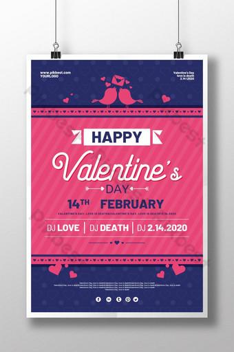 diseño de cartel de vacaciones de san valentín rosa amor pájaro Modelo PSD