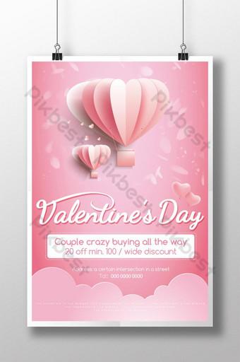 핑크 로맨틱 발렌타인 데이 포스터 템플릿 PSD