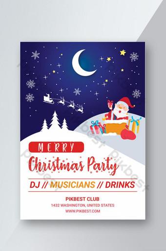 Joyeux Noël Party Flyer Modèle PSD