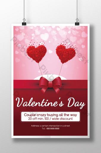 poster de feriado do dia dos namorados amor vermelho Modelo PSD