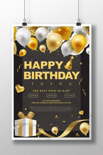 pôster de feliz aniversário em preto dourado Modelo PSD