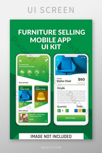 продажа мебели мобильное приложение дизайн пользовательского интерфейса UI шаблон AI