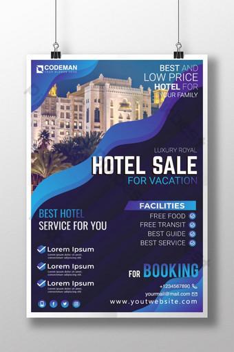 Modèle d'Affiche de promotion de vente d'hôtel moderne et créatif Modèle AI