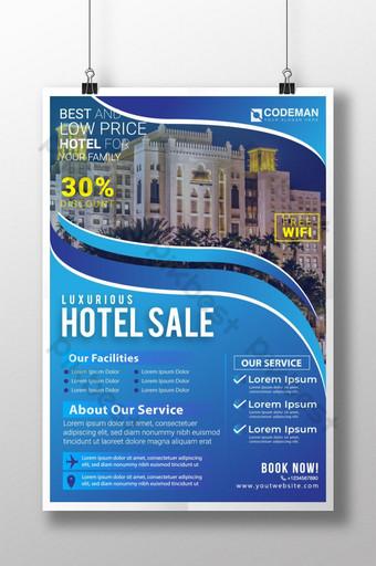 ملصق ترويج الفندق الحديث الإبداعي والأنيق لوكالة السفر قالب AI