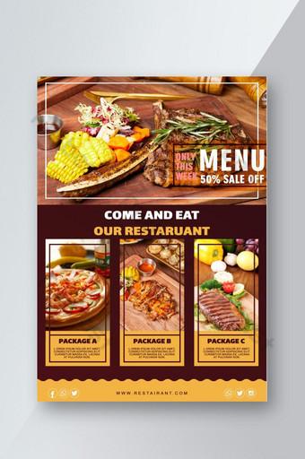 Affiche de flyer gastronomique géométrique Modèle PSD