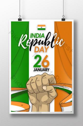 عنصر العلم الوطني أصفر أبيض أخضر يوم الجمهورية الهندية قالب PSD