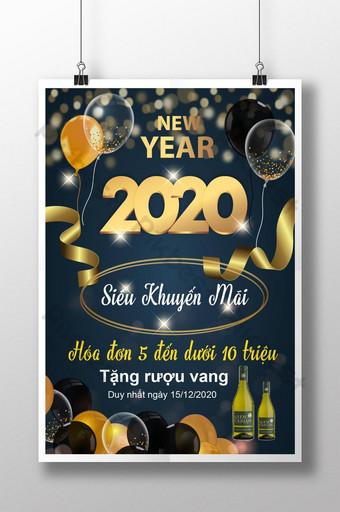 poster dirancang sesuai dengan tema perayaan tahun baru 2020 Templat AI
