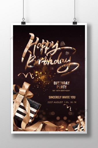 affiche d'invitation d'anniversaire de style or noir Modèle PSD