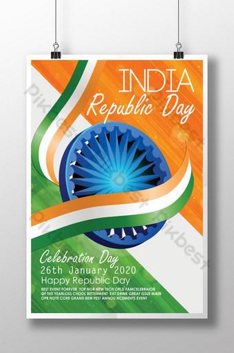 ملصقات الاحتفال بيوم جمهورية الهند قالب PSD
