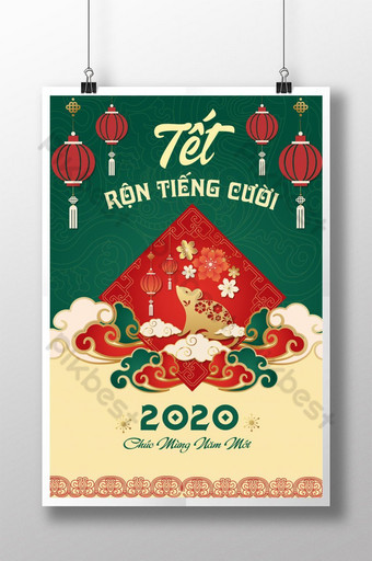 Chinese New Year busy wedding Happy New Year year of the pig posters for the year of the pig 2020 Template AI