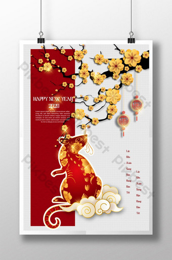 Happy new year 2020 year of the pig new year poster Template AI