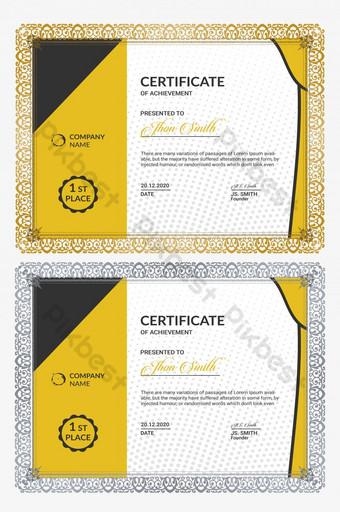 stylowy nowoczesny certyfikat projektu szablonu osiągnięcia Szablon PSD