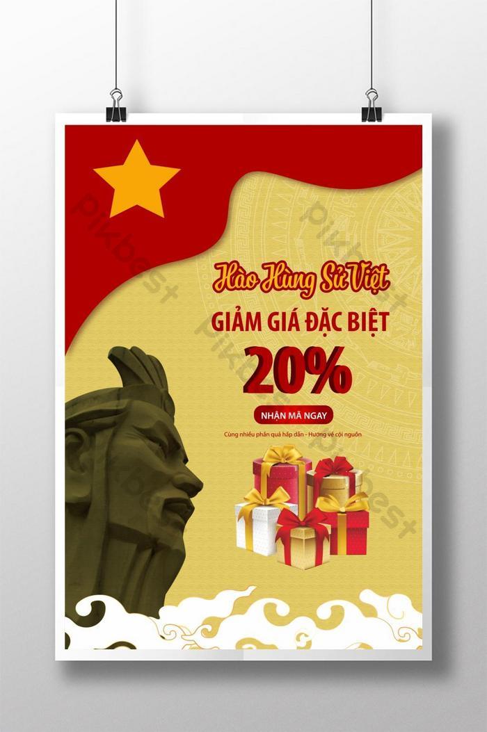 poster kỷ niệm ngày giỗ tổ hùng vương 10/3 lịch sử việt nam anh hùng giảm giá đặc biệt