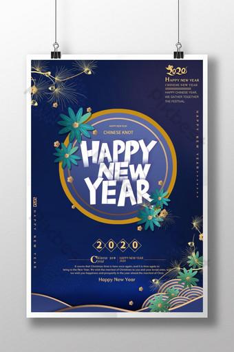 Poster ng klasikong asul na ingles na bagong taon Template PSD