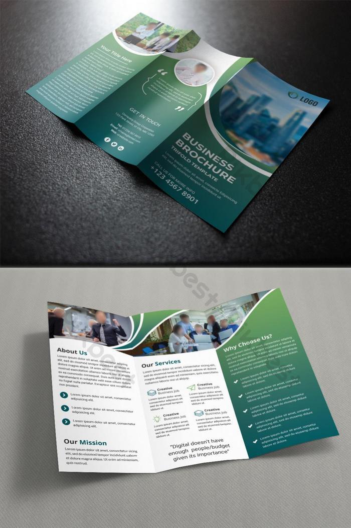 公司業務三欄式小冊子模板
