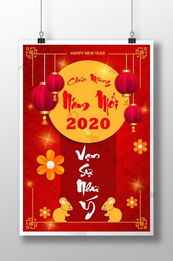 ملصقات سنة جديدة سعيدة مثل كل شيء قالب AI