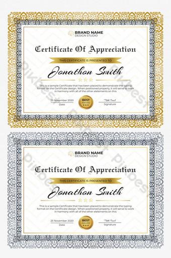Certyfikat Modern Apprerection z klasyczną ramą Szablon PSD