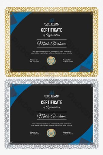 Elegancki biznesowy certyfikat uznania szablon psd Szablon PSD