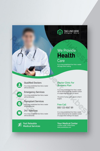 Conception de modèle de flyer de santé médicale Modèle PSD