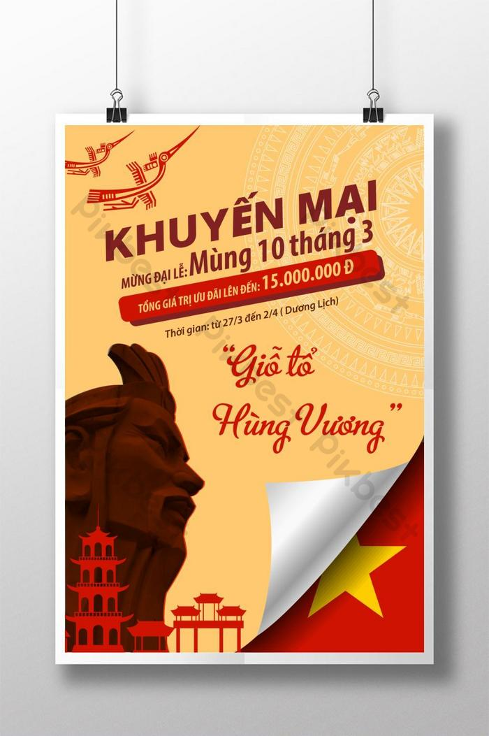 poster quảng cáo chào mừng ngày giỗ tổ hùng vương 10 tháng 3