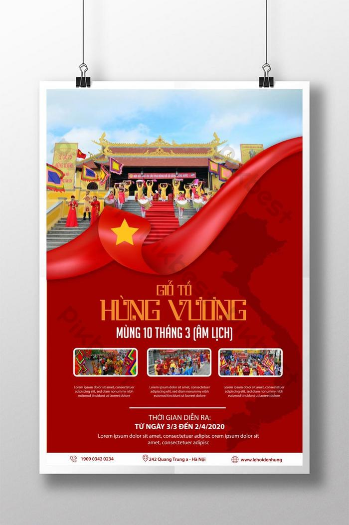 tranh cổ động lễ hội đền hùng vương mùng 10 tháng 3