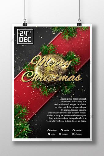 Fajny plakat wesołych świąt bożego narodzenia szablon psd PSD Szablon PSD