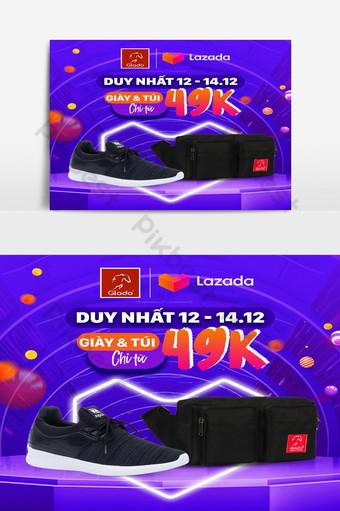 Banner ecommerce doppio 12 gradiente Elementi grafici Sagoma PSD
