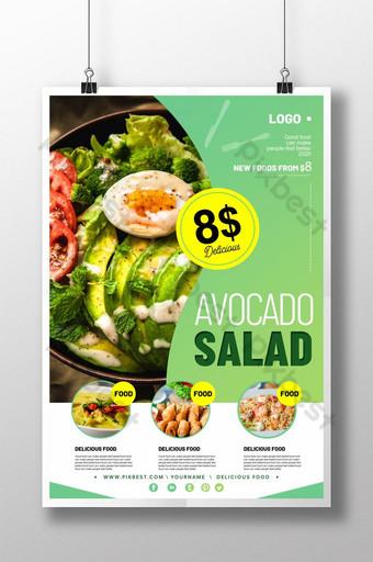 Avocado salad gourmet green poster design Template PSD
