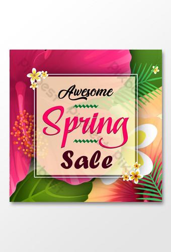 plantilla de psd de banner de publicación de redes sociales de venta de primavera rosa verde Modelo PSD