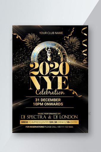 Carte d'invitation à la fête du nouvel an thème noir psd Modèle PSD