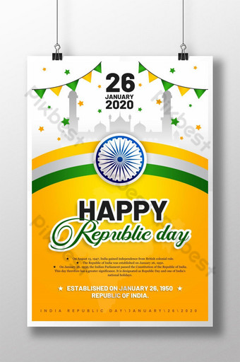 التدرج تصميم العلم لملصق يوم الجمهورية الهندية قالب PSD
