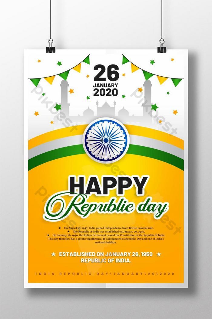 تصميم العلم المتدرج لملصق يوم الجمهورية الهندية