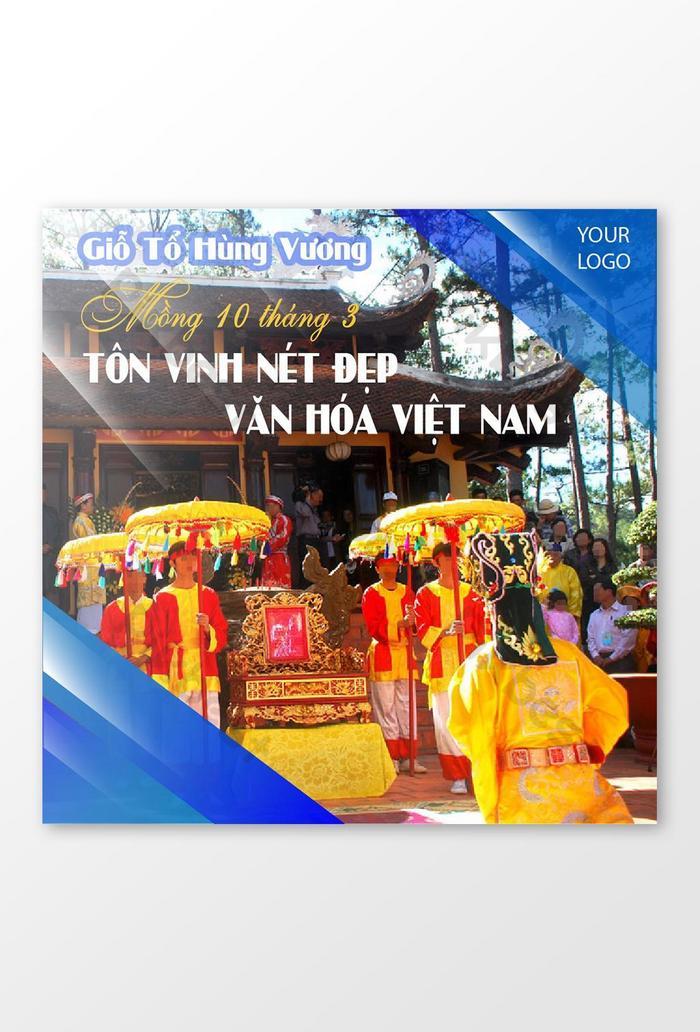 lễ hội hùng vương tôn vinh nét đẹp văn hóa việt nam