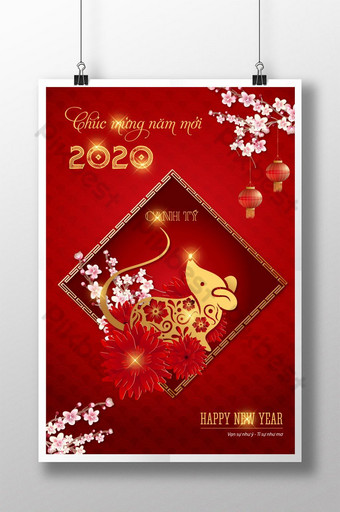 happy new year 2020 year of the pig zodiac posters of happy new year Template AI