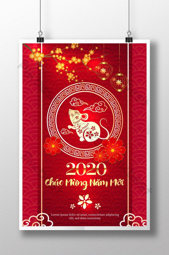 new year posters for the year of the pig happy new year joy and joy Template AI