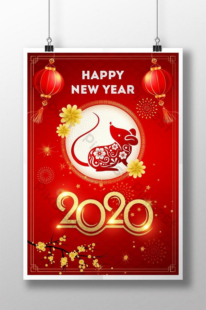 happy new year 2020 red poster