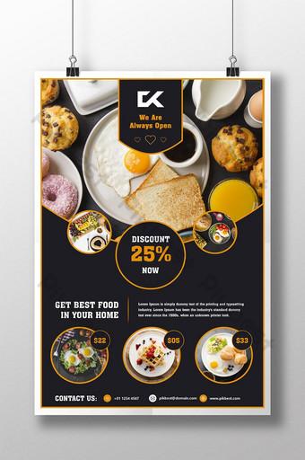Conception d'affiche de nourriture d'hôtel de restaurant de cantine PSD Modèle PSD