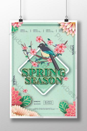 Zielony świeży plakat wiosna kreskówka Szablon PSD