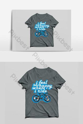 اللون الرمادي الجديد تصميم قميص دراجة صور PNG قالب EPS