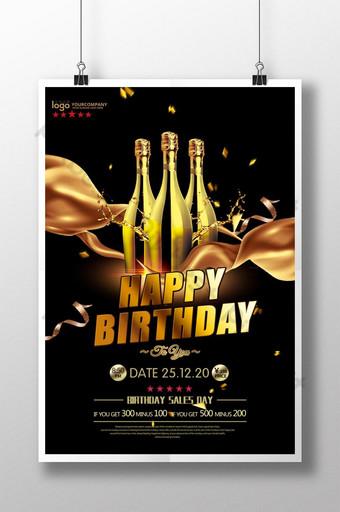 pôster de promoção de festa de feliz aniversário em ouro preto Modelo PSD